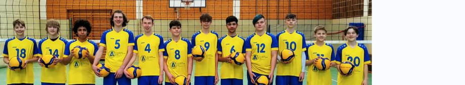 Blau-Gelb Marburg Volleyball: Jugend - Jungen